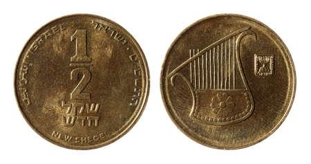 sheqel: Modern Israeli coins on the white background (12 sheqel)