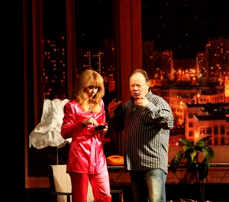 MAKEEVKA, UKRAINE - DECEMBER 19: Performance in the theater