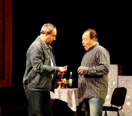 makeevka: MAKEEVKA, UKRAINE - DECEMBER 19: Performance in the theater  Too funny night  on December 19, 2011 in Makeevka, Ukraine (Aleksey Maklakov)