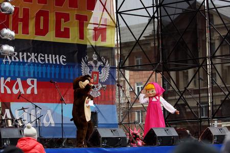 DONETSK, NOVOROSSIA - DECEMBER 20, 2014: Celebration of the International Day of Solidarity in Donetsk on December 20, 2014 in Donetsk, Novorossia. Editorial