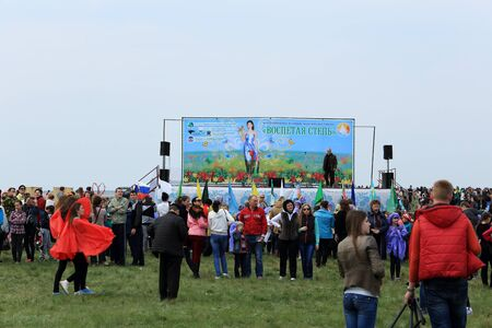 russia steppe: ROSTOV REGION, RUSSIA - APRIL 18: International Festival of ecological tourism Celebrated steppe in Rostov region, Russia. April 18, 2015.
