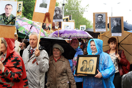 procession: DONETSK - MAY 9, 2015:  Victory Parade in Donetsk. Immortal regiment. May 9, 2015