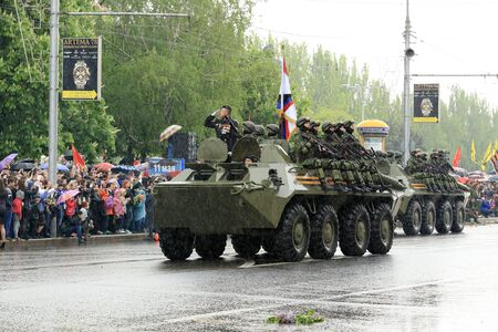 donetsk: DONETSK - MAY 9, 2015: Victory Parade in Donetsk. Military parade dedicated to the 70th anniversary of the Great Victory on May, 9 in Donetsk