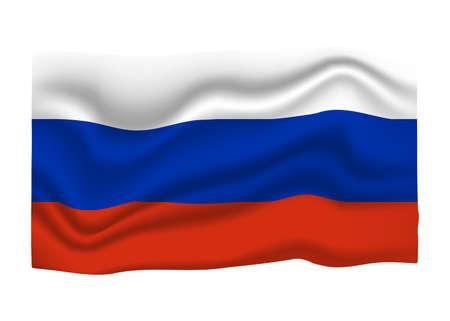 Russia Flag Icon. National Flag Banner. Cartoon Vector illustration. Ilustrace