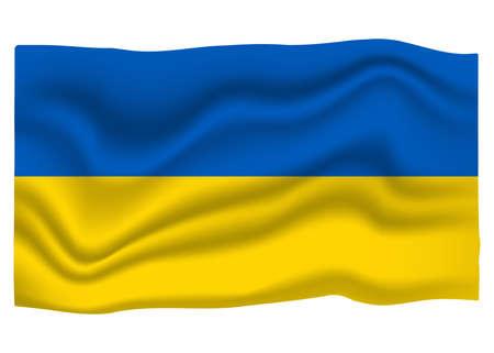 Ukraine Flag Icon. National Flag Banner. Cartoon Vector illustration.