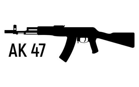 Icon self defense automatic weapon concept simple black vector illustration