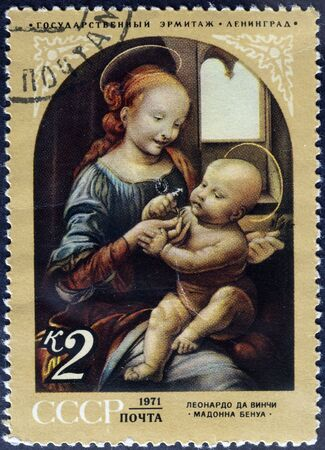 Madonna and Child with Flowers, otherwise known as the Benois Madonna, painted by Leonardo da Vinci. USSR postage stamp. photo