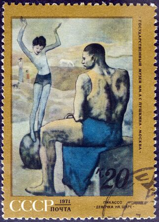 pablo picasso: Pablo Picasso A Girl on the Ball - postage stamp Editorial