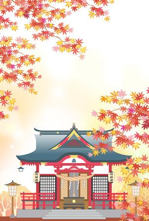 historic: Shinto shrine in autumn