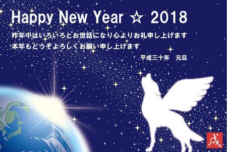 青色の背景に幸せな新年のグリーティング カード。