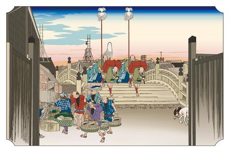 Nihonbashi Asanokei on a plain presentation. Stock fotó - 92226623