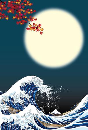 la grande vague et pleine lune