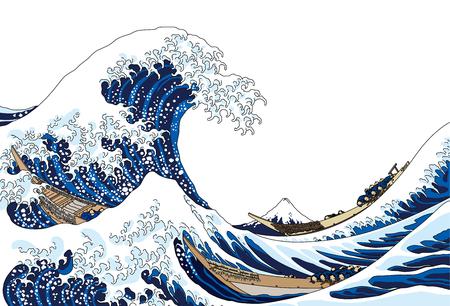 Die große Welle, lokalisiert auf weißem Hintergrund.