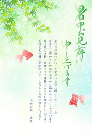 2019 Japanese summer greeting card of waterside landscape Illustration