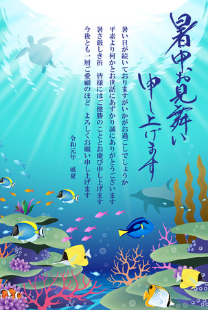 2019 Japanese summer greeting card of coral reefs