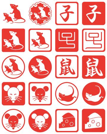 Iconos de ratón, aislados sobre fondo blanco. Ilustración de vector
