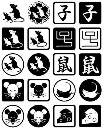Mouse icons, isolated on the white background. Çizim