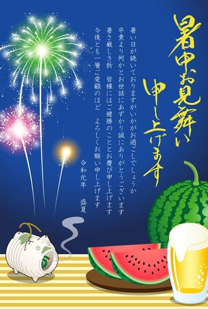 2019 Japanese summer greeting card of fireworks Archivio Fotografico - 128482278