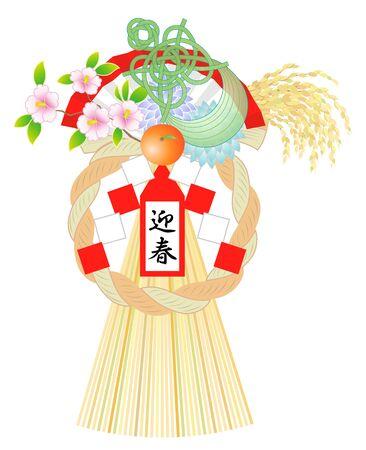 SHIMEKAZARI (Japanese new decoration year) isolated on white background