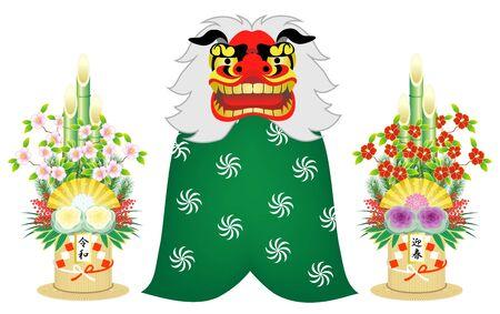 SHISHIMAI (lion dance � Japanese traditional event), isolated on white background