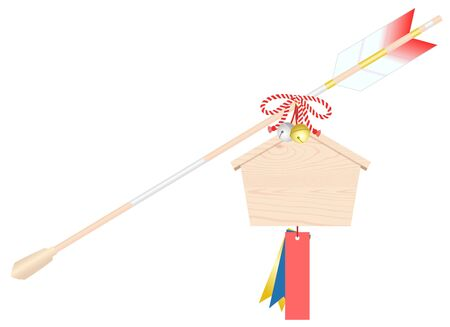 KABURAYA (Japanese Ceremonial Arrow Used to Charm Against LuckNew Years Event) Isolated on Background White  イラスト・ベクター素材