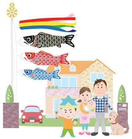 A family celebrating Children's Day Illusztráció