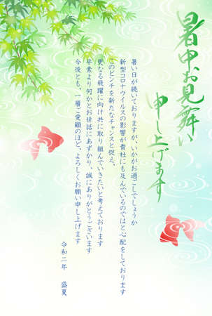 2020 Japanese summer greeting card of waterside landscape Illustration