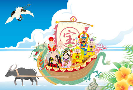 The Seven Lucky Gods, The God of Fortune, Treasure Ship