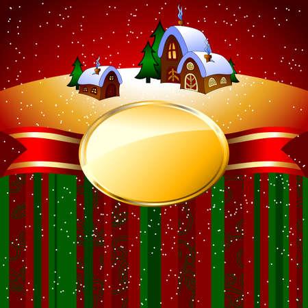 Fondo de Navidad Foto de archivo - 8456064