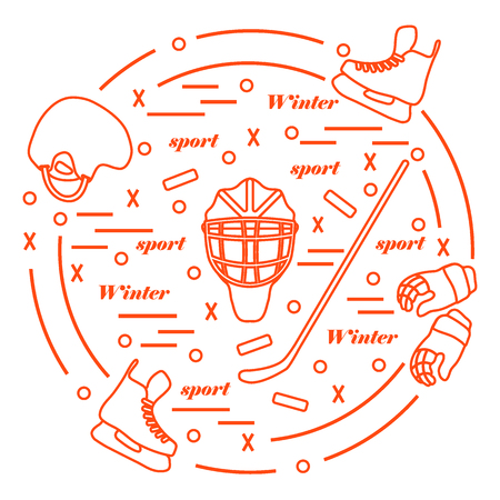 brassy: Vector illustration of various subjects for hockey arranged in a circle. Including icons of helmet, gloves, skates, goalkeeper mask, stick, puck. Winter elements made in line style.