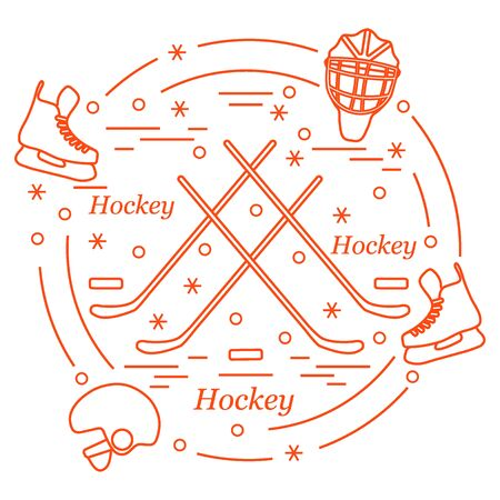 Illustration of various subjects for hockey arranged in a circle. Including icons of helmet, skates, goalkeeper mask, stick, puck. Winter elements made in line style. Illustration