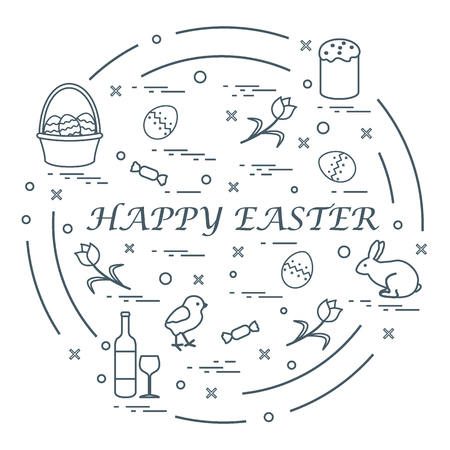 raisin: Cute vector illustration with different symbols for Easter arranged in a circle. Including icons of Easter cake, chick, baskets, eggs and other. Design for banner, poster or print.