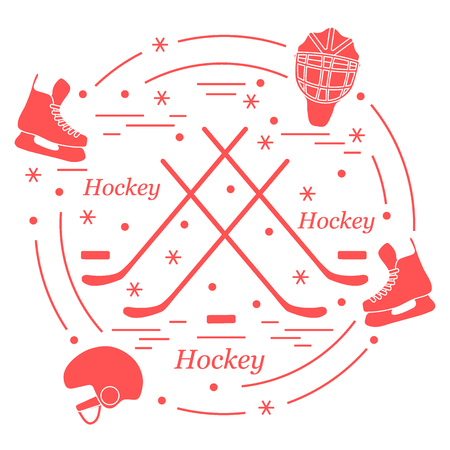 Vector illustration of various subjects for hockey arranged in a circle. Including icons of helmet, skates, goalkeeper mask, hockey stick, puck. Illustration