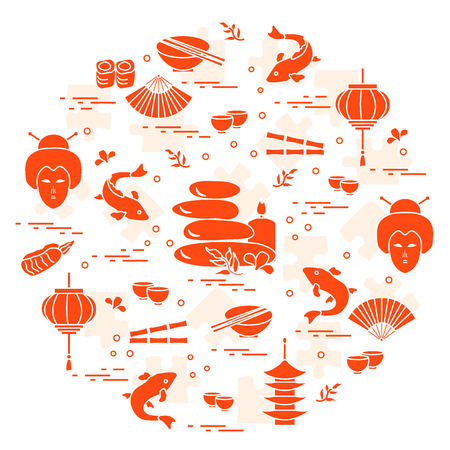 Cute vector illustration with japanese woman face, lantern, bowl, chopsticks, sushi and other arranged in a circle. Design for banner, poster or print. Illustration