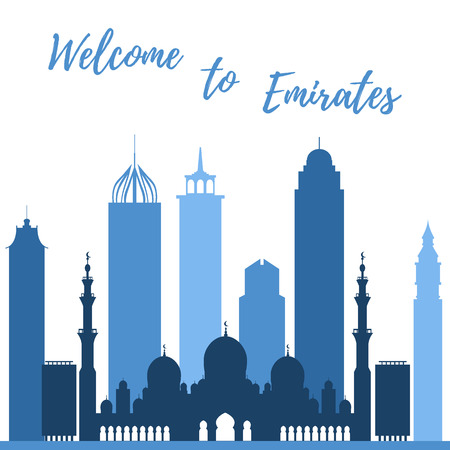 Vector illustration of United Arab Emirates skyscrapers silhouette. Dubai and Abu dhabi buildings. Design for banner, poster or print.