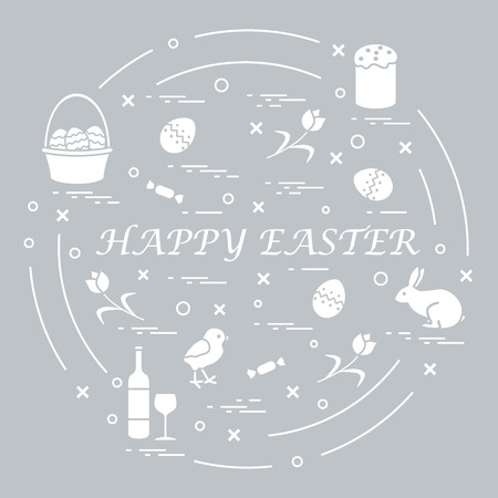 chick: Cute vector illustration with different symbols for Easter arranged in a circle. Including icons of Easter cake, chick, baskets, eggs and other. Design for banner, poster or print.
