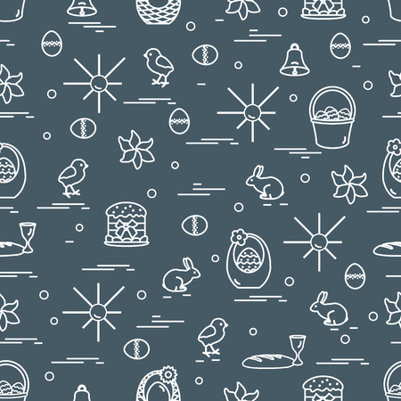 chick: Cute seamless pattern with different symbols for Easter. Design for banner, poster or print.