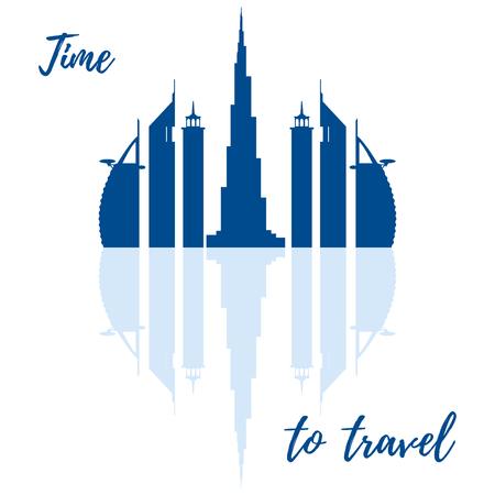 アラブ首長国連邦の高層ビルのシルエットのベクター イラストです。ドバイの建物。横断幕やポスター印刷のデザイン。