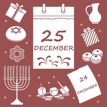 jewish: Vector illustration: Jewish holiday Hanukkah: calendar, gifts, dreidel, sivivon, menorah, coins, donuts and other. Design for postcard, banner, flyer, poster or print. Illustration