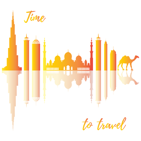 Sheikh: Vector illustration of United Arab Emirates skyscrapers silhouette and camel. Dubai and Abu dhabi buildings. Design for banner, poster or print.