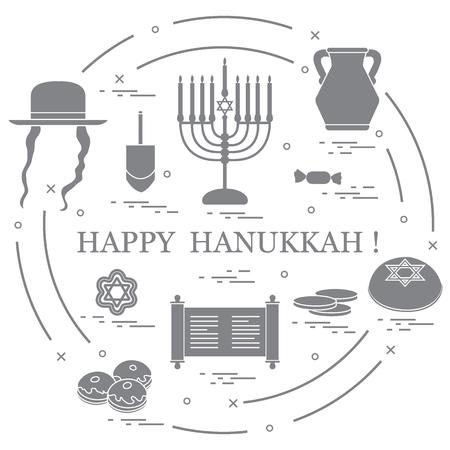 Vector illustration: Jewish holiday Hanukkah: dreidel, sivivon, menorah, Star of David, coins, donuts and other. Design for postcard, banner, flyer, poster or print. Illustration