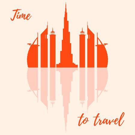 アラブ首長国連邦の超高層ビルのシルエット イラストドバイの建物、横断幕やポスター印刷のデザイン。  イラスト・ベクター素材