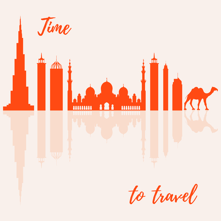 Vector illustration of United Arab Emirates skyscrapers silhouette and camel. Dubai and Abu dhabi buildings. Design for banner, poster or print.