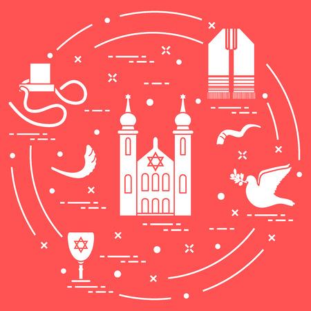 Jewish symbols: tfillin, synagogue, sheep's horn, dove, davids star and other. Design for postcard, banner, poster or print.