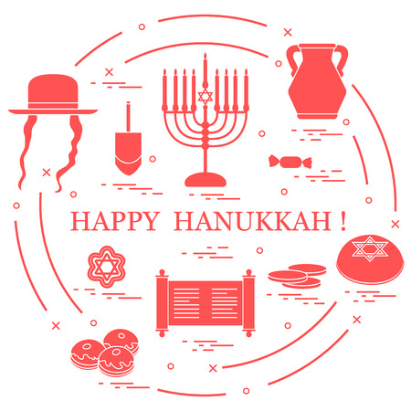 Vector illustration: Jewish holiday Hanukkah: dreidel, sivivon, menorah, Star of David, coins, donuts and other. Design for postcard, banner, flyer, poster or print. Illustration
