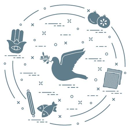 Silhouette illustration of dove, olive branch, pomegranate, matzah, fish, hamsa, mezuzah; Design for postcard, banner, poster or print.
