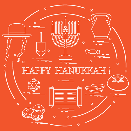 Vector illustration: Jewish holiday Hanukkah: Dreidel, Sivivon, menorah, Star of David, coins, donuts and other. Design for postcard, banner, flyer, poster or print.