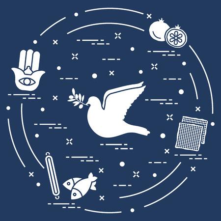 Jewish symbols: dove, olive branch, pomegranate, matzah, fish, hamsa, mezuzah. Design for postcard, banner, poster or print. Stock Vector - 93557155