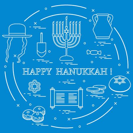 Vector illustration: Jewish holiday Hanukkah: dreidel, sivivon, menorah, Star of David, coins, donuts and other. Design for postcard, banner, flyer, poster or print. Иллюстрация