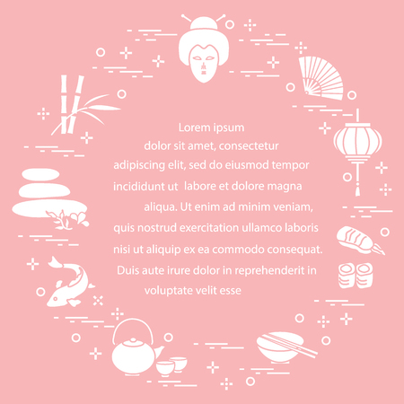 Japanese woman face and lantern, bowl, chopsticks, sushi and other symbols of eastern culture. Design for banner, poster or print.